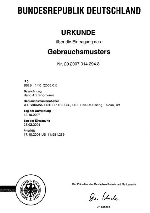proimages/Certificate/German_Certificate.jpg