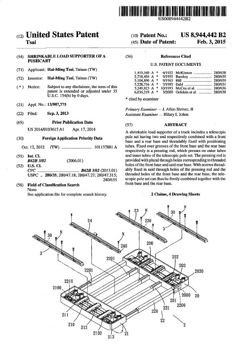 proimages/Certificate/USA_certificate-2.jpg