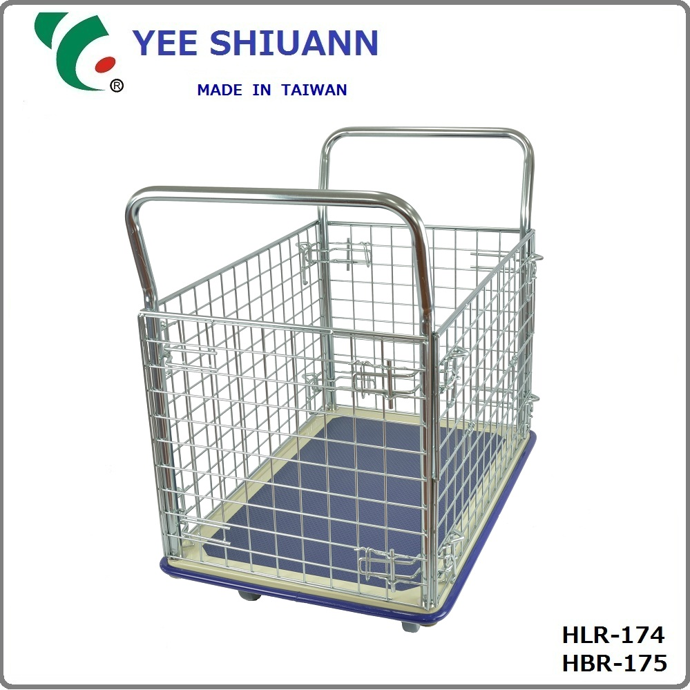 proimages/New_Product_PIC/HLR-174-HBR-175-3-Wire_Mesh_Platform_Hand_Trolley_Truck_Cart_Caster_Wheel_Manufacturer_Supplier_Factory.jpg