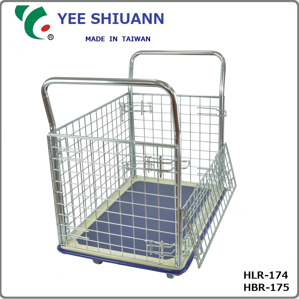 proimages/New_Product_PIC/HLR-174-HBR-175-4-Wire_Mesh_Platform_Hand_Trolley_Truck_Cart_Caster_Wheel_Manufacturer_Supplier_Factory.jpg