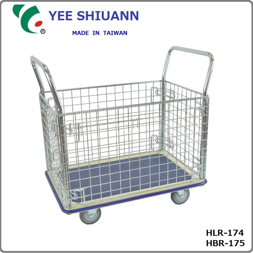 proimages/New_Product_PIC/HLR-174-HBR-175-Wire_Mesh_Platform_Hand_Trolley_Truck_Cart_Caster_Wheel_Manufacturer_Supplier_Factory.jpg
