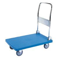 Reinforcement folding plastic trolley