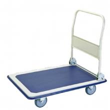 摺疊平板推車